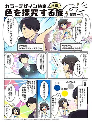 manga320x423